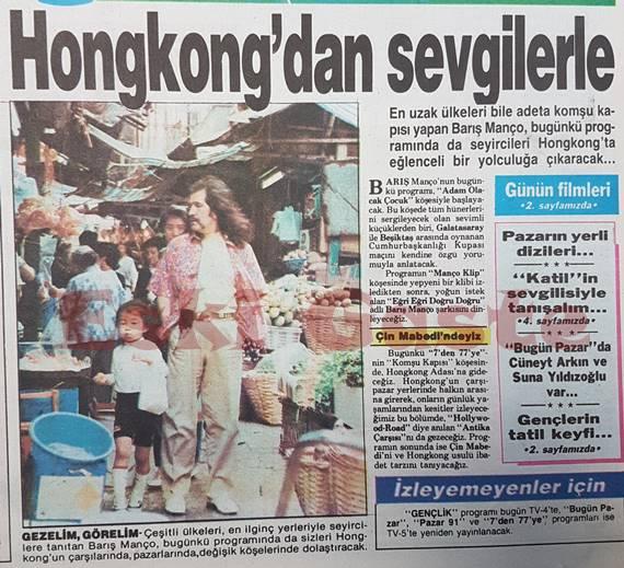 Barış Manço Hong Kong'da