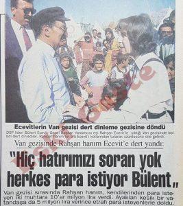 Rahşan Ecevit - Eski Fotoğraflar