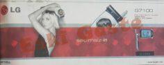 LG G7100 Reklamı