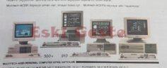 Acer Bilgisayar Reklamı – 1987
